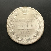 1847 - 50 Kopeks Poltina Old Russian Silver Imperial Coin - Original