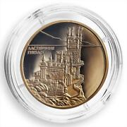 Ukraine 50 Hryvnas Swallow Nest Architectural Monuments Gold Proof Coin 2008
