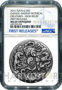 2016 Chinese Ancient Mythical Creatures 2 Oz. Antique - Ngc Ms69 First Releases
