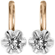 Genuine .90cwt H-i1 Diamond 14k Rose And White Gold Earrings Russian Style E1239