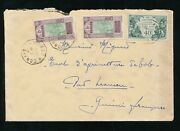 French Guinea 1933 Tpo Internal 5c X 2 + Expo 40c Aof...conakry A Mamou