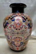 Artistic Vintage Pottery Vase w. Colorful & Elaborate Hieroglyphic Style Designs