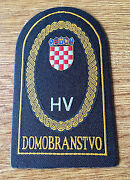 Croatia Army Hv Domobranstvo - Home Guard Without Crossed Rifles Rare Type