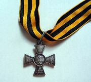 Russian Imperial Silver Bravery St. George Cross , Order, Medal .