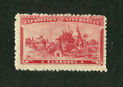 Vintage Poster Stamp Paris Exposition 1900 Worlds Fair Cambodia Cambodge Red