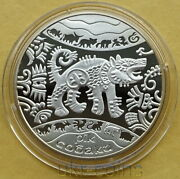 2006 Ukraine 狗 Lunar Year Of The Dog 1/2oz Silver Proof Coin Chinese Zodiac 5uah