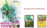 Pokemon Card Game Illust Collection Art Book W/limited Card And Track F/s
