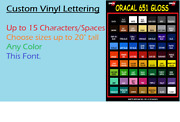 Custom Vinyl Lettering Any Word/phrase Any Color Available Car Or Wall Decals