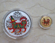 China 2018 Dog Colorized Gold And Colorized Silver Coins Set