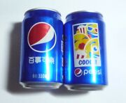 Pepsi Cola Can Taiwan 330ml Promo 2017 Collect Coool Football Collect Blue Asia