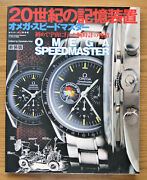 New Version Book Omega Speedmaster A Time Capsule Japanese