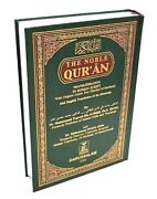 The Noble Quran Arabic With English Translation And Transliteration Hb -tandt Ds