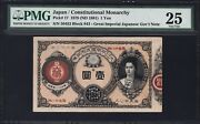 Japan Constitutional Monarchy 1 Yen 1878 Nd 1881 , Pmg 25 , Very Fine , P-17