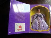 Anastasia Her Imperial Highness Doll 1997 Galoob-rare