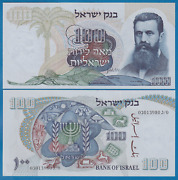 Israel 100 Lirot P 37 A 1968 Unc Black Serial Number Low Shipping Combine P37a