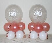 90th Birthday -rose Gold - 2 -6 Or 12 Pack -table Balloon Decoration Display Kit