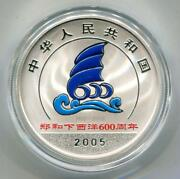 China 2005 600th Ann. Of Zheng He's Voyage 1oz Silver Coin