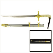 Vanguard Marine Corps Letter Opener Officer Sword With Scabbard