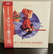 Mary And The Witchandrsquos Flower Vinyl Soundtrack Mondo Sdcc 2018 Exclusive