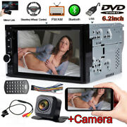 Sony Lens Camera Double Din Car Stereo Radio Subwoofer Dvd Tv Mirrorlink For Gps