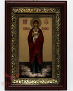 Wooden And Basma Frame Christian Icon Of Our Lady Of Valaam Валаамская икона Б.М.