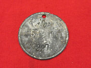 Wwi Imperial Russian Army Dog Tag 461 Infantry Regiment