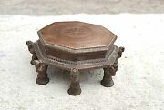 Vintage Hand Carved Copper 8 Legs And Parrots Engraved Stand-museum Piece