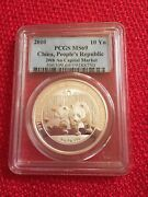 China 2010 S10y Silver Panda 20th Anniversary Capital Market Pcgs Ms69 Coin