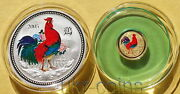 2005 Niue 2 Lunar Year Of The Rooster 2-coin Set 1/2oz Silver Color 1/25oz Gold