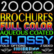 20000 Personalized Folded Brochure 12x18 Full Color 2 Sided 12x18 100lb Glossy