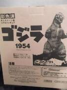 Toho Monster Collection 60th Anniversary First Godzilla 1954 Figure From Japan