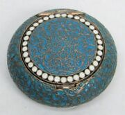 Genuine 1892 Russian Blue Enamel Pill Box By Stepan Levin Moscow
