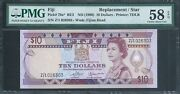 Fiji 1 P79a Nd1980 Sign Barnes/tomkins Pmg 58 Epq Very Rare Replacement Note