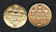 India 5 Th Century Ad Gupta Dynasty Rare Gold Indian Currency Money Indian Coin
