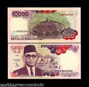 Indonesia 10000 10000 Rupiah P131 1995 Solid 222222 Unc Scout Money Bank Note
