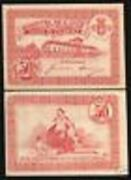 Portugal 50 Cents 1930and039s Not Geld Hospital San Jose Unc Currency Money Bill Note