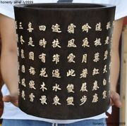 10china Rosewood Wood Inlay Shell Carved Text Live Bottom Brush Pot Pencil Vase