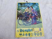 Vintage Hind Bicycle Speed King De-luxe Norton Admiral Extra Mint Tin Sign Board