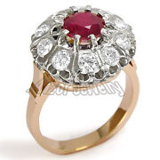 Genuine Ruby And White Sapphire Russian Style Ring 14k Solid Gold R1478.