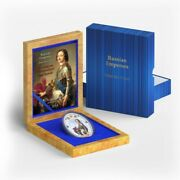 Limited Invest Coin Russian Emperors - Peter The Great