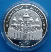 Ukraine 1998 Coin St.michael's Golden-domed Cathedral Orthodox Church Monastery