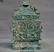 9 Antique Old China Bronze Ware Dynasty Beast Surface Zun Wine Drinking Vessel