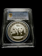 Pcgs Ms 69 China 2010 Silver 1oz Silver Panda Coin - Listing Agricultural Bank