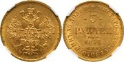 Russia 1877 Gold Coin 5 Roubles Ngc Ms62