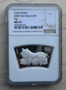 Ngc Ms70 China 2007 Pig Silver Fan-shaped 1 Oz Coin