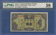 China 1929 1 Dollar Pick11a ♛commercial Bank Of China♛ Pmg Ch About Unc 58