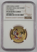 China 2005 1/2 Oz Gold Proof Colorized Coin Monkey King And Rabbit Ngc Pf69 +ogp