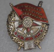 Russian Ussr Soviet Ussr Pin Order Red Banner 2 Research Pilot Wwii Silver