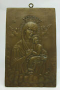 Antique Our Lady And Baby Jesus W/ Angels Big Bronze Suspension Plaque Medal