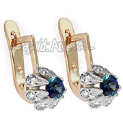 Russian Vintage Style 585 Sapphire And Diamond Earrings 14k Gold Item E848